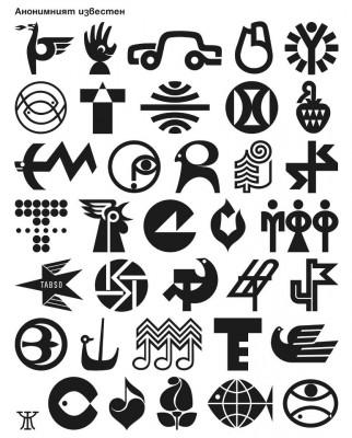 logos Stefan K